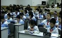 小学语文课外阅读课《父与子》教学视频