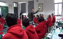 初中物理《电阻》教学视频