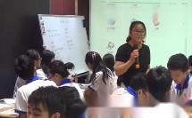 视听说教学《Father`s_love》获奖教学视频-刘秀兰-第十三届中学英语骨干教师新课程教学