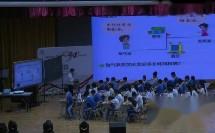 小学《相遇问题》名师教学视频-朱德江-小学数学全国名师同上一节课观摩会