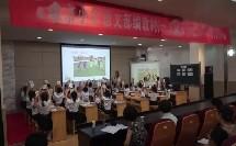 部编版一年级语文课堂实录《操场上》获奖公开课视频