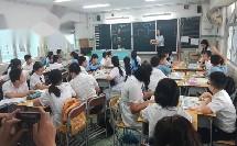 英语课例《Dream_jobs》教学视频-澳门劳工子弟学校陈老师课例