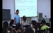 小学语文《安徒生童话》课外阅读导读课教学视频
