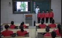 统编版一年级语文《我上学了我是中国人》优质课获奖视频