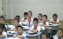 统编版二年级语文课例《找春天》优秀授课视频-翟老师