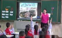 二年级语文课例《寒号鸟》授课视频