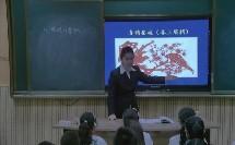 六年级语文《姥姥的剪纸》续写指导课教学视频-授课老师陕西特级教师王晓妮