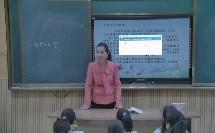 五年级语文《神奇的克隆》想象续写指导课教学视频-授课老师陕西特级教师王晓妮