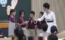 一年级语文《我是小学生》获奖课教学视频-授课老师肖粉玲