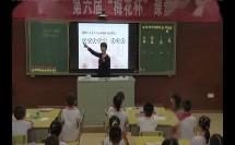 人教版一年级数学《6-10的认识和加减法整理和复习》优秀教学视频