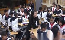 初中数学《翻转与轴对称图形》优质课教学视频