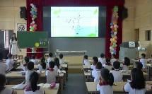 人教版二年级数学《除法竖式-有余数的除法》优质课教学视频-授课老师彭艳波