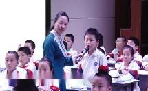 四年级语文下册《生命生命》名师优质课教学视频-邢淑红