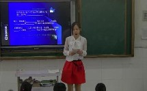 人教版五年级语文《电子计算机与多媒体》教学视频-李璐璐老师