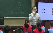 三年级语文名师课堂《赵州桥》获奖课教学视频