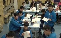部编版九年级语文《平凡的世界》优秀教学视频