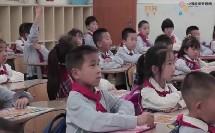 一年级道德与法治《让我自己来整理》优质课教学视频-部编版教材深度解析课堂实录