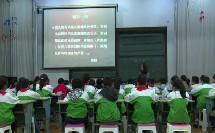 小学语文课外阅读《狼王梦》读书汇报课教学视频