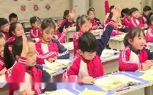 部编版二年级语文《寒号鸟》参赛课教学视频-陈静