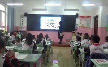 统编版二年级《找春天》第一课时教学视频-小学语文省级骨干-窦老师
