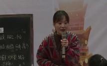 洪飞老师《体积和体积单位》一等奖教学视频-华东六省一市二十届数学观摩课