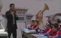 刘才军老师《重叠问题-集合》一等奖教学视频-华东六省一市二十届数学观摩课