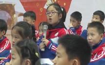 耿晨老师《集合》一等奖教学视频-华东六省一市二十届数学观摩课