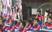 蔡孟秋老师《圆的认识》一等奖教学视频-华东六省一市二十届数学观摩课