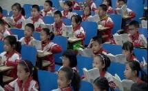 三年级语文《赵州桥》公开课视频-呼市四中优质课展评活动