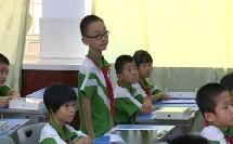 二年级数学《有余数除法》翻转课堂教学视频-授课何老师