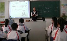 中学历史《伟大的发明—科技革命专题复习》优质课教学视频