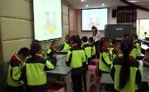 部编版二年级道德与法治《传统游戏我会玩》获奖教学视频-李老师