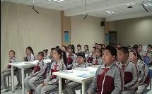 五年级语文《自信第一课》优质课教学视频-执教庄老师