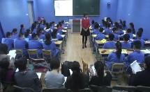 语文课外阅读《名人传》优秀公开课视频