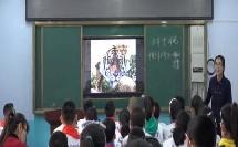 六年级语文《少年中国说》优秀教学视频