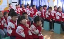 人教版二年级音乐唱歌《小动物回家》教学视频
