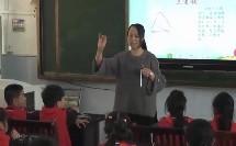 人教版一年级音乐《学乐器三角铁和铃鼓》教学视频-简谱