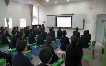 人教版五年级音乐《真善美的小世界》优秀教学视频-简谱