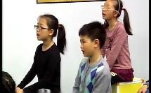 人音版五年级音乐《雨花石》演唱课教学视频