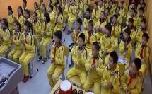 人音版六年级音乐《校园小戏迷》演唱课教学视频