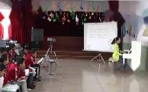 二年级音乐《请来看看我们的村庄》演唱课堂实录