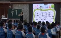 三年级音乐《我的小白马》演唱课教学视频