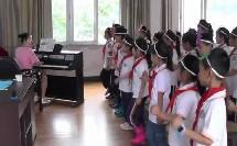 湘文艺版二年级音乐《音阶歌》演唱课教学视频