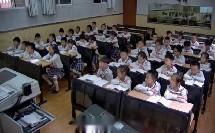 湘教版三年级音乐《卖报歌》演唱课教学视频