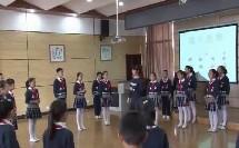 湘文艺版六年级音乐《大家一起来》集体舞教学视频