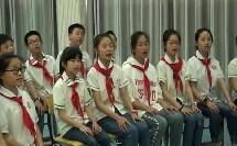湘文艺版六年级音乐《猜调》演唱课教学视频
