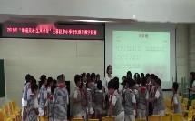 湘文艺版五年级音乐《走绛州》演唱课教学视频