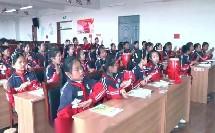 湘教版五年级音乐《真善美的小世界》演唱课教学视频-山东高老师
