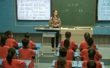 湘文艺版六年级音乐《摇太阳》演唱课教学视频