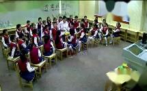 苏教版二年级音乐《打掌掌》演唱课教学视频